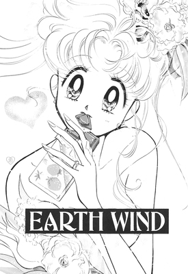 Earth_wind_2_03