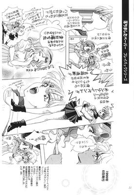 Tou_no_naka_no_himegimi_40