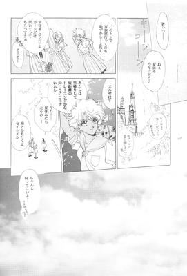 Tou_no_naka_no_himegimi_49
