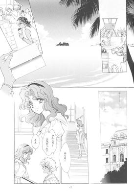 Tou_no_naka_no_himegimi_50