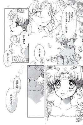 Yume_no_tsuzuki_05