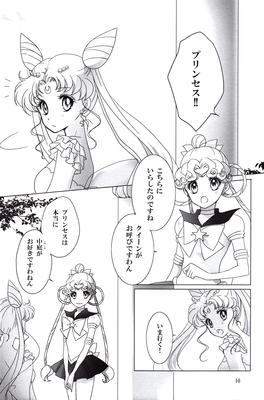 Yume_no_tsuzuki_10