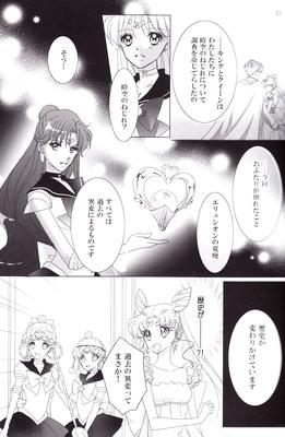 Yume_no_tsuzuki_31