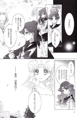 Yume_no_tsuzuki_33