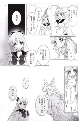 Yume_no_tsuzuki_35