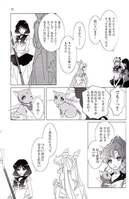 Yume_no_tsuzuki_37
