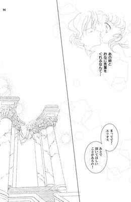 Yume_no_tsuzuki_96