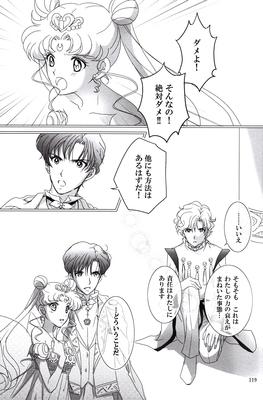 Yume_no_tsuzuki_99_119
