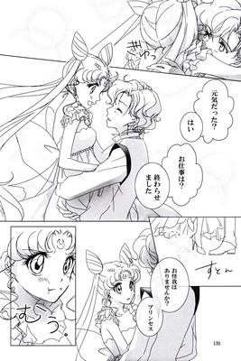 Yume_no_tsuzuki_99_130