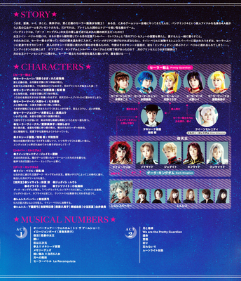 Seramyu_program_06