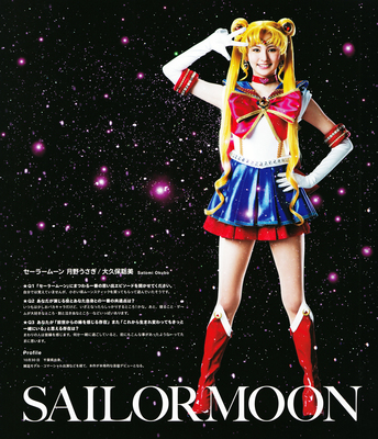 Seramyu_program_08