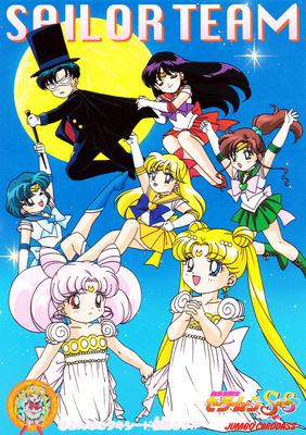 Sailor_moon_ss_jumbo_carddass_4_05