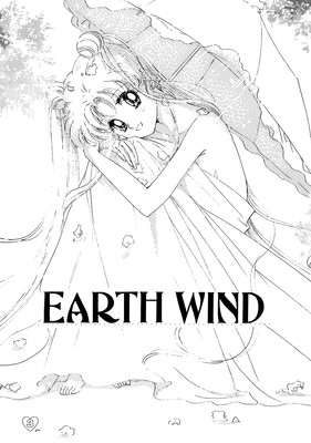 Earth_wind_3_03