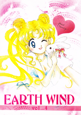 Earth_wind_4_01