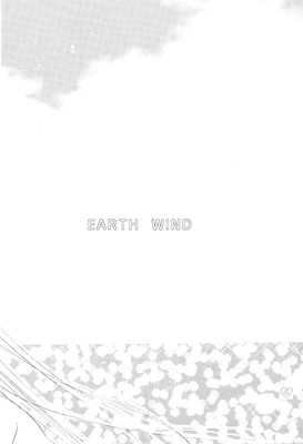 Earth_wind_4_04
