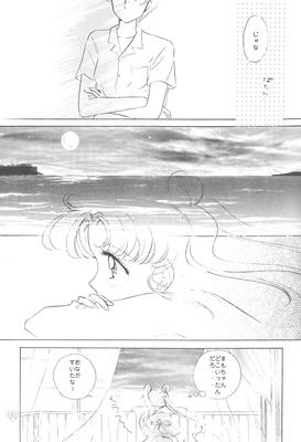 Earth_wind_4_11