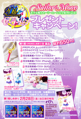 Sailor_moon_flyer_03