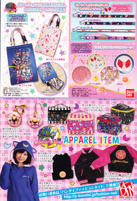Sailor_moon_flyer_04