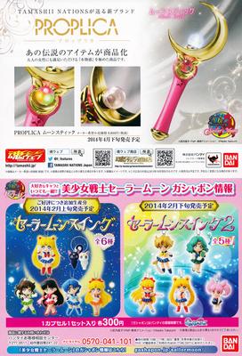 Sailor_moon_flyer_05