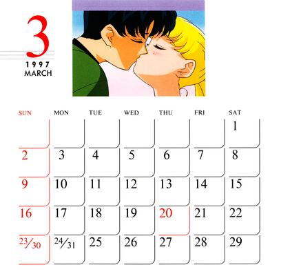 Sailor_stars_1997_calendar_04