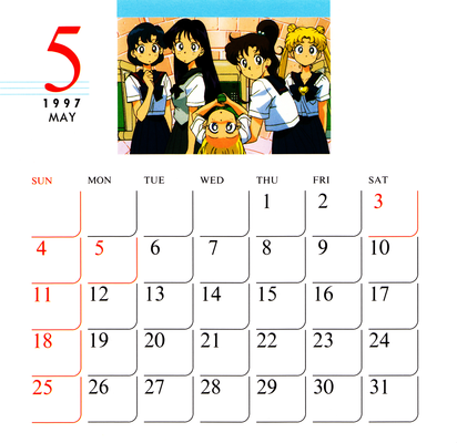 Sailor_stars_1997_calendar_06