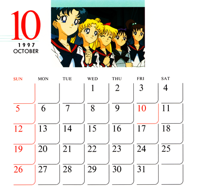 Sailor_stars_1997_calendar_11
