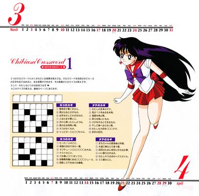 Supers_calendar_05