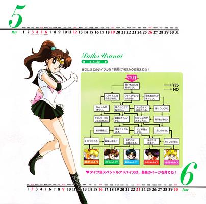 Supers_calendar_07
