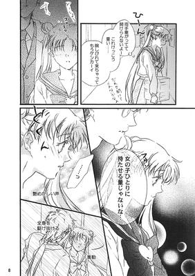 Seiya_sensei_08