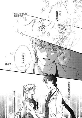 Seiya_sensei_09