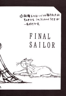Final_sailor_04