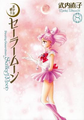 New_manga_08