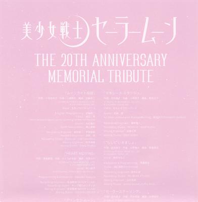Sailor_moon_tribute_cd_02