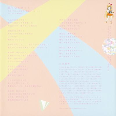 Sailor_moon_tribute_cd_20