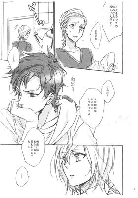 Ichikara-juumade-05