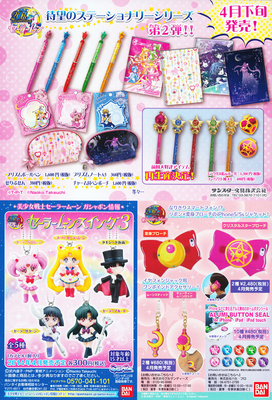 Sailor_moon_flyer_10