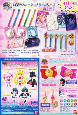 Sailor_moon_flyer_10