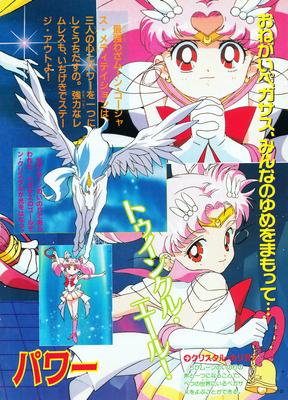 Supers_himitsu_album_10