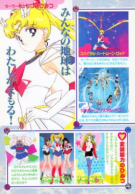 Supers_himitsu_album_37
