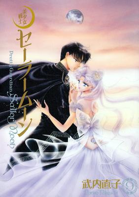 New_manga_09