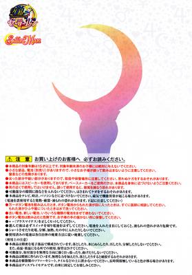 Proplica-moon-stick-04