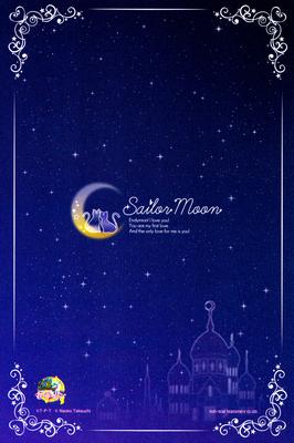 Sailor_moon_new_stationary_04