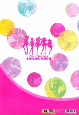 Sailor_moon_new_stationary_06