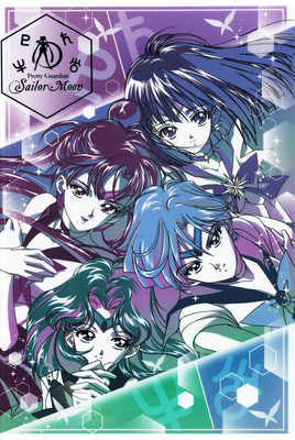 Sailor_moon_new_stationary_07