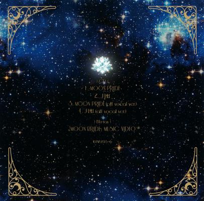 Moon-pride-anime-02