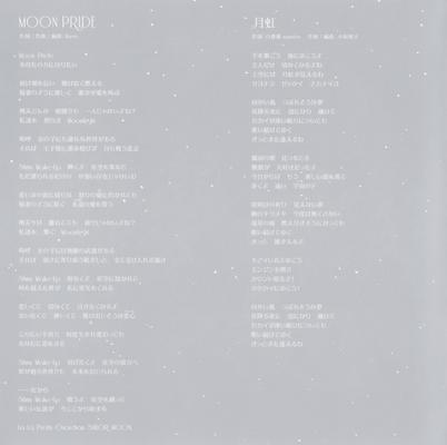 Moon-pride-momoiro-clover-z-03