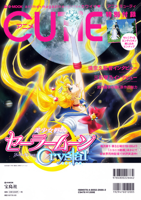 Anime-cutie-emook-01