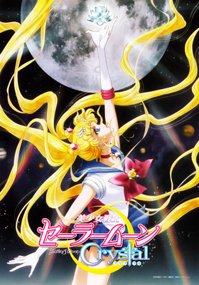 Anime-cutie-emook-04