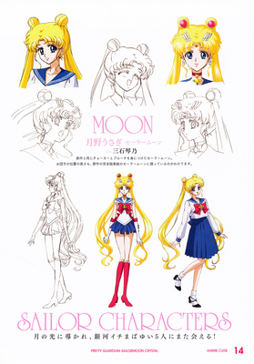 Anime-cutie-emook-06