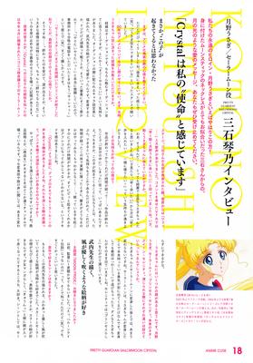 Anime-cutie-emook-10